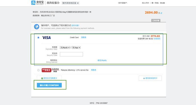 Chọn vào mục thẻ visa để thanh toán hoặc nhờ người khác mua hộ